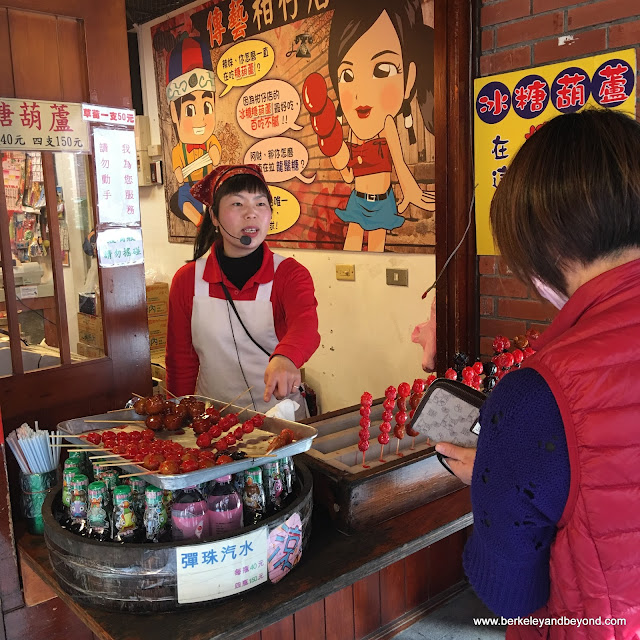 traditional candy shop at National Center for Traditional Arts in Yilan, Taiwan
