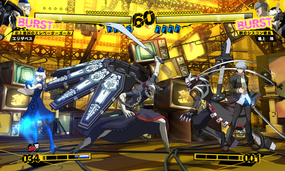 Persona 4: Arena Review - We Know Gamers   Gaming News, Previews and