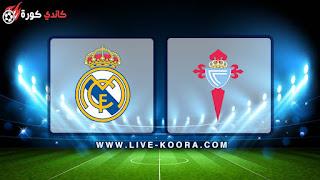 مشاهدة مباراة ريال مدريد وسيلتا فيغو بث مباشر 16-03-2019 الدوري الاسباني