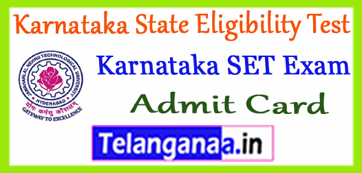 Karnataka State Eligibility Test Admit Card Hall Ticket 2017