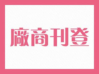 台南老屋民宿
