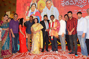 shatamanam bhavathi success meet-thumbnail-41