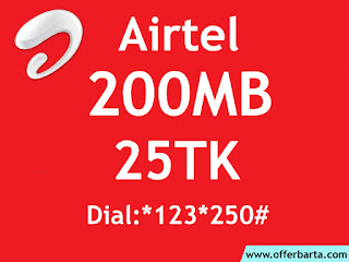 Airtel 200MB At Only 25TK New Offer 2017 - posted by www.offerbarta.com