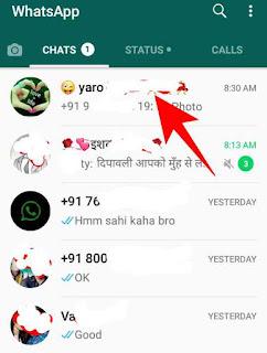 WhatsApp Me Star Album Kaise Banaye 2