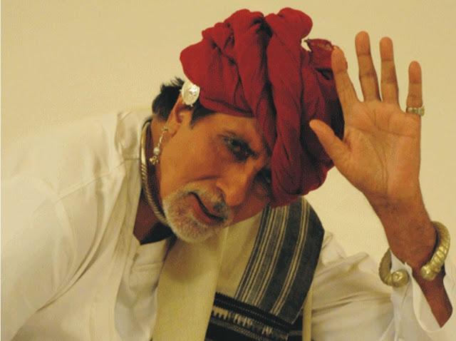 Super Star Amitabh Bachchan Beauty Image