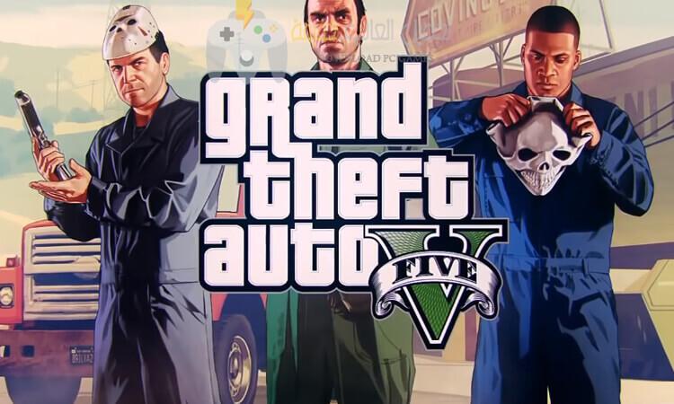 تحميل لعبة GTA V للاندرويد APK برابط مباشر مجانا