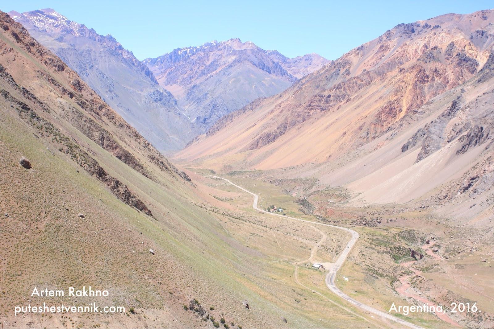 Дорога в горах Аргентины