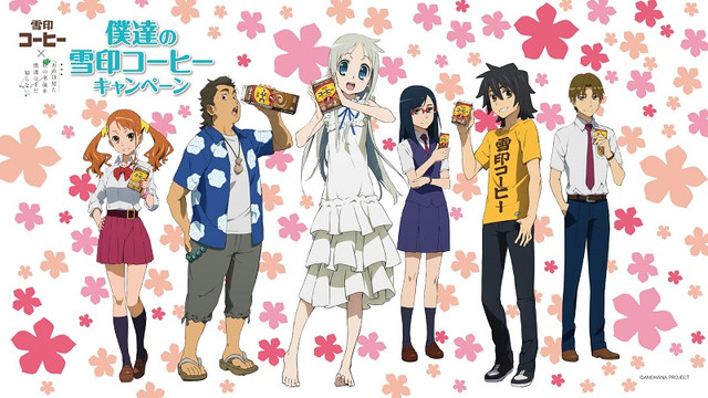 Download Anohana Movie Subtitle Indonesia