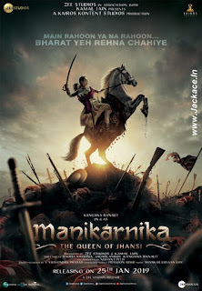 Manikarnika - The Queen Of Jhansi Budget, Screens & Box Office Collection India, Overseas, WorldWide