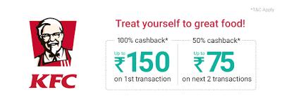 Get 100% Cashhback On Your 1st KFC Order via PhonePe