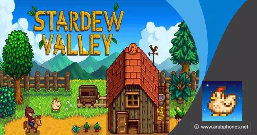 تحميل لعبة stardew valley للأندرويد مهكرة مجانا