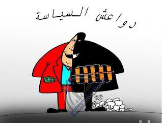 مؤتمر الخيانة و داعش السياسة في بغداد سينعقد غدا الخميس اي عار و خزي هذا ؟