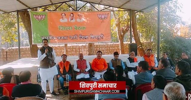 यह बिल नागरिकता देने के लिए है,नागरिकता छीनने के लिए नहीं: रणवीर सिंह रावत | Shivpuri News