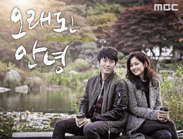 Drama Korea Old Goodbye Subtitle Indonesia