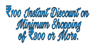 "eBay Shopping Loot Offer - Here eBay is came with Lovable Shopping deal through which you can get instant discount of Rs.100 on Minimum Shopping of Rs.300 or above. For getting the instant Discount of Rs.100 on your Shopping you have to be the New User of eBay because this shopping discount offer is valid only for its New Users. So below are the simple steps if you thinking that "" How To Get Discount on Shopping "" , follow below Steps..   How To Get ₹100 Off on Shopping of ₹300 or More ?   Firstly Visit eBay Shopping Page by Clicking Here.  Choose the Product which you want to Buy, And Add To your Shopping Cart.  * Make sure that Product amount should be ₹300 or More.  In the Promocode Section Apply - BESTBUY100    You will get instant Discount of Rs.100  Pay the remaining amount by Suitable Payment Method.  Enjoyy..  Terms & Conditions :-    Minimum Purchase should be of Rs.300 or More.  Valid only for New User.  Only one Coupon can be applied to one Mobile Number."