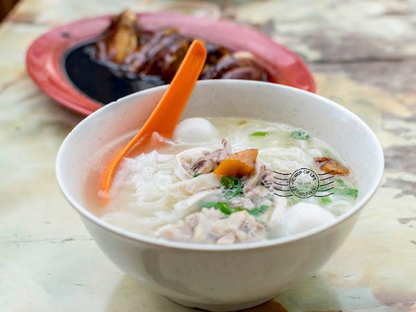 Poh Lay Duck Meat Koay Teow Sup 寶麗鴨肉粿條湯 @ Lorong Ngah Boo, Georgetown, Penang