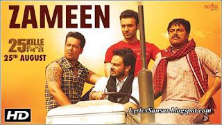 Zameen Lyrics – Mika Singh & Surinder Shinda
