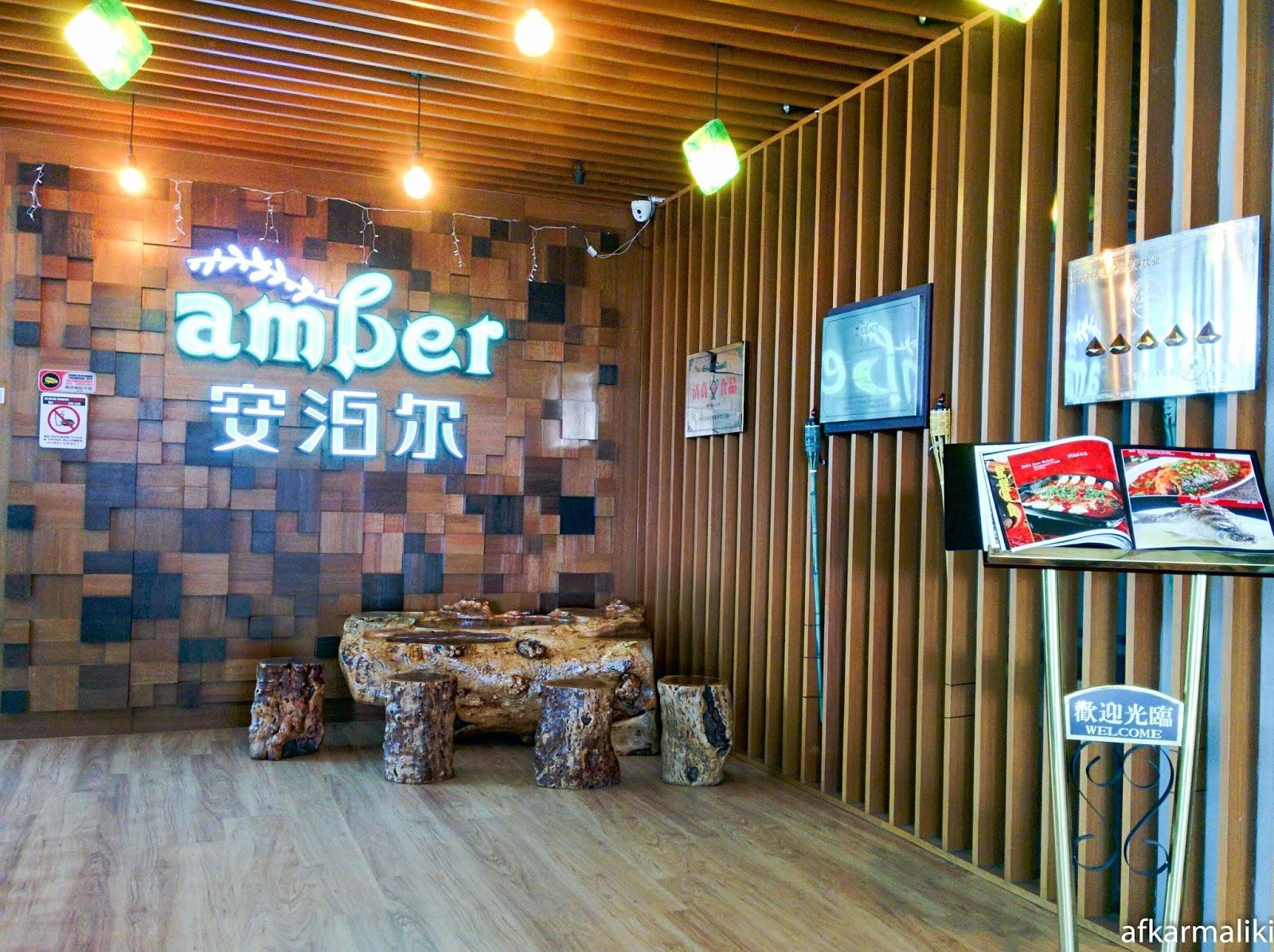 A p p e t i t e amber chinese muslim restaurant nexus for Amber asian cuisine