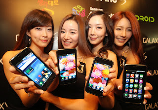 Samsung All Korean Models Firmware မ်ားေဒါင္းေလာ့ရယူပါ- by CHAN LAY (MCMM)