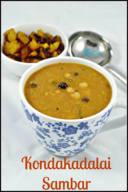 Chickpeas Sambar Recipe | Kondakadalai Sambar Recipe