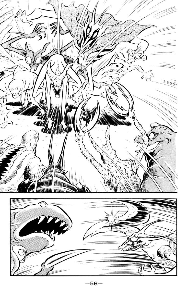 DevilMan chapter 2.1 trang 20