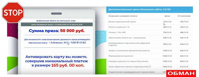 """""""Дополнительные цены к сайту"""""""