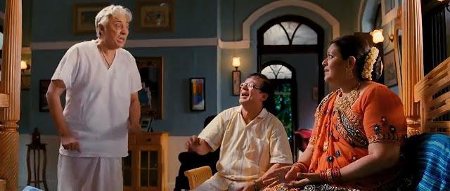 Khichdi: The Movie (2010) Full Movie 300MB 700MB BRRip BluRay DVDrip DVDScr HDRip AVI MKV MP4 3GP Free Download pc movies