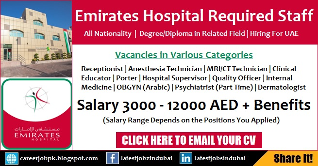 Emirates Hospital Careers and Jobs in Dubai & Abu Dhabi