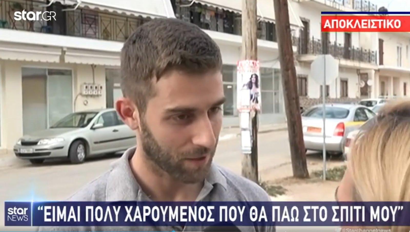 Αποφυλακίστηκε ο πατροκτόνος της Ζακύνθου: «Από τη μέρα που γεννήθηκα καταστράφηκε η ζωή μου»