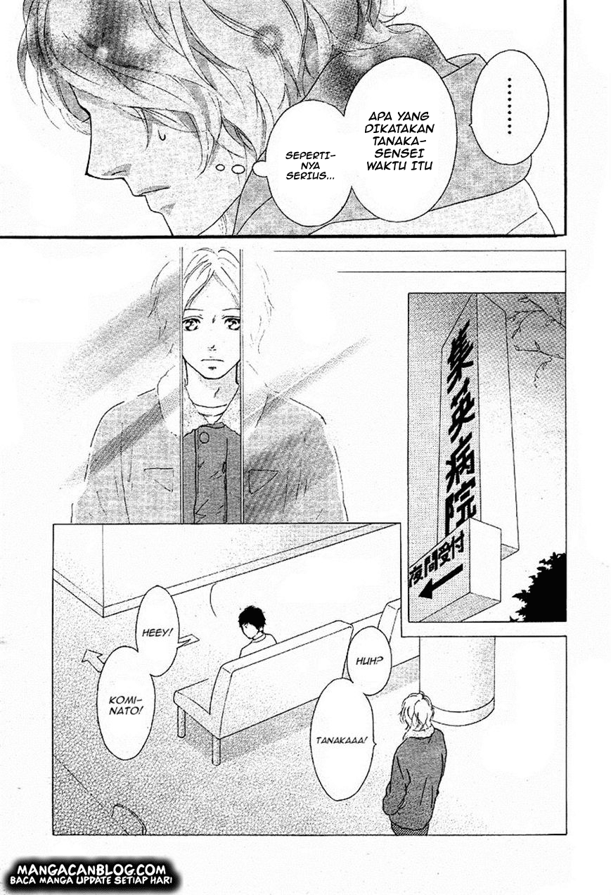 Ao Haru Ride Chapter 47-12