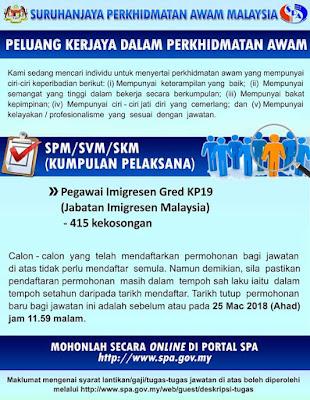 415 Kerja Kosong Pegawai Imigresen Gred KP19 2018