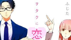 Thật Khó Để Yêu Một Otaku  Wotaku ni Koi wa Muzukashii