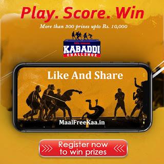 Play Score Win Contest