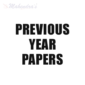 Previous Year Paper
