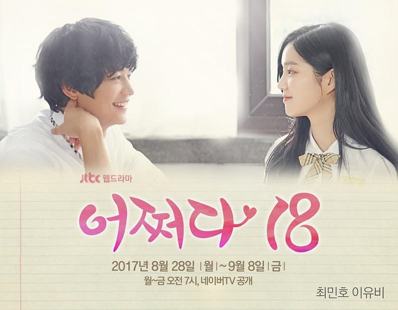 somehow 18 sinopsis drama korea agustus 2017 terbaru