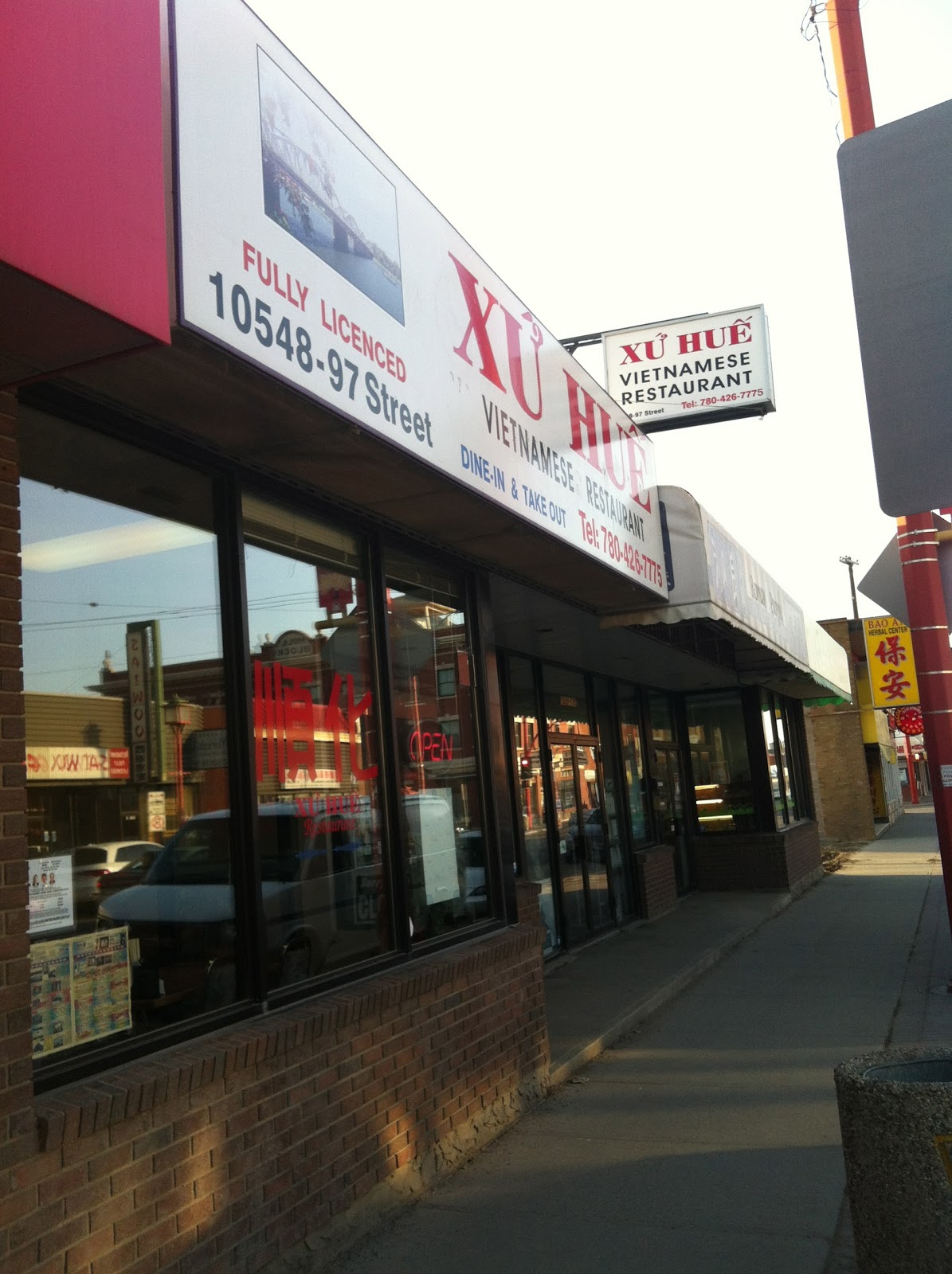 Edmonton: All Eric Can Eat: Xu Hue Vietnamese Restaurant