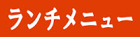 http://www.krishnakitchen.jp/p/blog-page.html