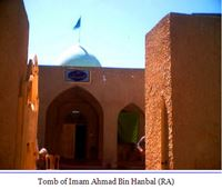 Hazrat Imam Ahmed Bin Hambal Ki Hairat Angez Karamat, imam ahmad bin hanbal grave, islamic stories, Buzurgan e Deen Ki Karamat or Wakeyaat, Quran, Islamic Images, preservation of the holy quran, baghdad, imam ahmad bin hanbal stories,