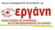 Sepenet : οδηγίες - Διευκρινίσεις αναφορικά με τη διαδικασία εγγραφής στο portal ηλεκτρονικών υπηρεσιών του ΣΕΠΕ