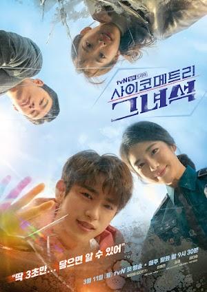 Poster utama serial drama tvN He is Psychometric