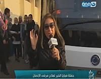 برنامج صبايا الخير 6-2-2017 ريهام سعيد - أسرار عالم المخدرات