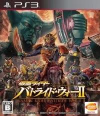 Download Kamen Rider Battride War 2 PS3