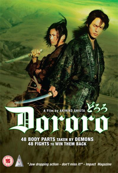 Dororo the Movie | Jmoviestore | JMovie JDrama Free Download