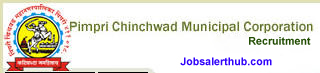 Pimpri Chinchwad Municipal Corporation Recruitment