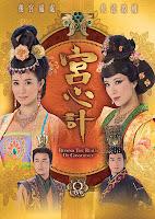Cung Tâm Kế - SCTV9