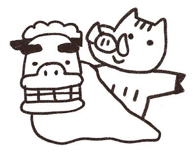 獅子舞と猪のイラスト(亥年)モノクロ線画