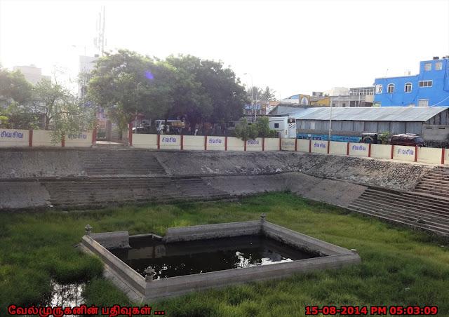 வேளச்சேரி  தண்டீஸ்வரர் திருக்கோவில்