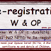 WnOP இலக்கம் - மீள்பதிவு முடிவுத்திகதி நீடிக்கப்பட்டுள்ளது