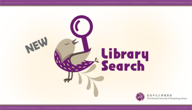 http://lib.cuhk.edu.hk/en/about/news/us-new-librarysearch-system-2017