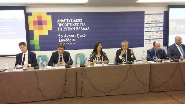 Η ενιαία Πελοπόννησος στο επίκεντρο του 5ου Αναπτυξιακού Συνεδρίου της Δυτικής Ελλάδας